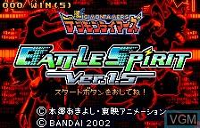 Image de l'ecran titre du jeu Digimon Tamers - Battle Spirit V1.5 sur Bandai WonderSwan
