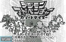 Image de l'ecran titre du jeu Digimon Adventure - Cathode Tamer sur Bandai WonderSwan