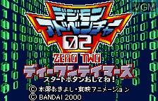 Image de l'ecran titre du jeu Digimon Adventure 02 - D1 Tamers sur Bandai WonderSwan