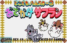 Image de l'ecran titre du jeu Dokodemo Hamster 3 - O Dekake Saffron sur Bandai WonderSwan