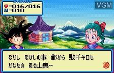 Image du menu du jeu Dragonball sur Bandai WonderSwan