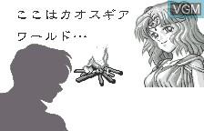 Image du menu du jeu Chaos Gear - Michibi Kareshi Mono sur Bandai WonderSwan