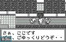 Image du menu du jeu Chocobo no Fushigi na Dungeon sur Bandai WonderSwan
