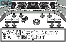 Image du menu du jeu Chou Aniki - Otoko no Tamafuda sur Bandai WonderSwan