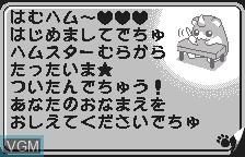 Image du menu du jeu Dokodemo Hamster sur Bandai WonderSwan