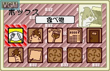 Image du menu du jeu Dokodemo Hamster 3 - O Dekake Saffron sur Bandai WonderSwan