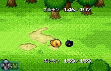 Digimon Digital Monsters - D Project
