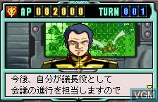 Kidou Senshi Gundam Giren no Yabou Tokubetsuhen Aoki no Hasha