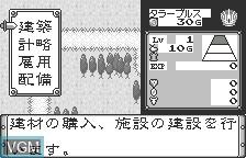Chaos Gear - Michibikareshi Mono