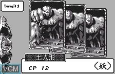 Cho Denki Card Battle Yofu Makai Kikuchi Shugo