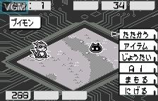 Digimon Adventure 02 - Tag Tamers