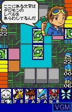 Digimon Digital Monsters for WonderSwanColor