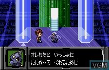 Digimon Tamers - Brave Tamer