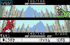 Image in-game du jeu Digimon Tamers - Digimon Medley sur Bandai WonderSwan
