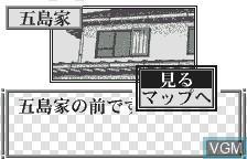 Itou Jun Ni Uzumaki Noroi Simulation