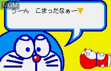 Pocket no Naka no Doraemon