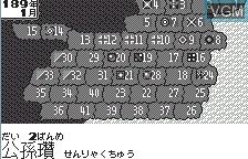 Rekishi Simulation Sangokushi II