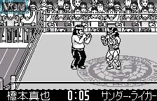 Shin Nihon Pro Wrestling Toukon Retsuden