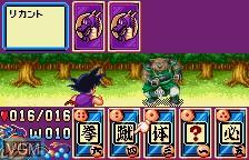 Image in-game du jeu Dragonball sur Bandai WonderSwan