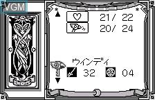 Image in-game du jeu Card Captor Sakura - Sakura to Fushigi na Clow Card sur Bandai WonderSwan