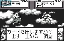 Image in-game du jeu Chou Aniki - Otoko no Tamafuda sur Bandai WonderSwan