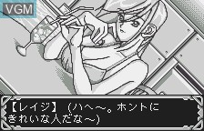 Image in-game du jeu Choujikuu Yousai Macross - True Love Song sur Bandai WonderSwan