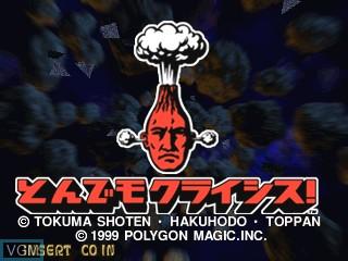 Image de l'ecran titre du jeu Tondemo Crisis sur Zinc