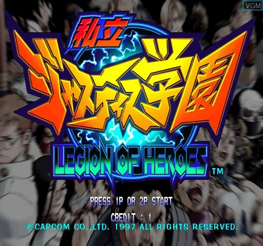 Image de l'ecran titre du jeu Justice Gakuen sur Zinc