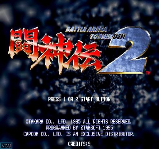 Image de l'ecran titre du jeu Battle Arena Toshinden 2 sur Zinc