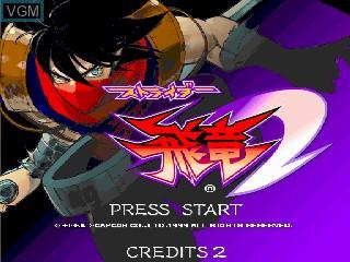 Image de l'ecran titre du jeu Strider 2 sur Zinc