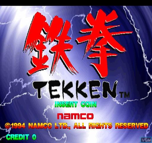 Image de l'ecran titre du jeu Tekken sur Zinc