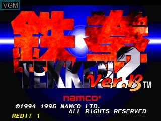 Image de l'ecran titre du jeu Tekken 2 sur Zinc