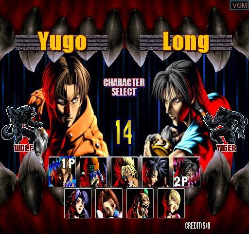 Image du menu du jeu Bloody Roar 2 sur Zinc