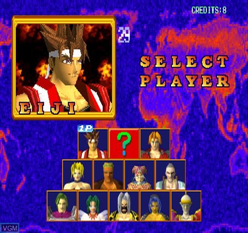 Image du menu du jeu Battle Arena Toshinden 2 sur Zinc