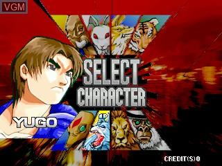 Image du menu du jeu Beastorizer sur Zinc