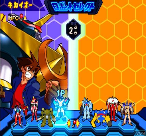 Image du menu du jeu Tech Romancer sur Zinc