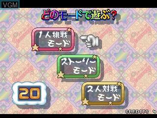 Image du menu du jeu Star Sweep sur Zinc