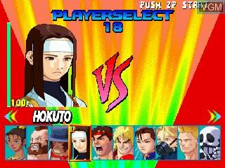 Image du menu du jeu Street Fighter EX Plus sur Zinc