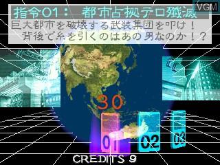 Image du menu du jeu Strider 2 sur Zinc