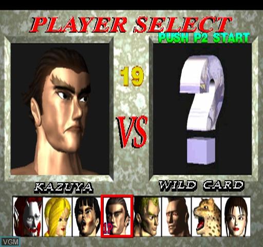 Image du menu du jeu Tekken sur Zinc