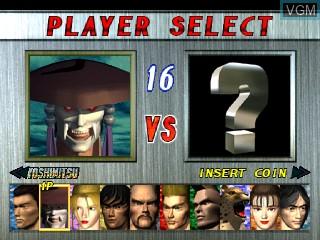 Image du menu du jeu Tekken 2 sur Zinc