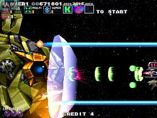Image in-game du jeu G-Darius sur Zinc