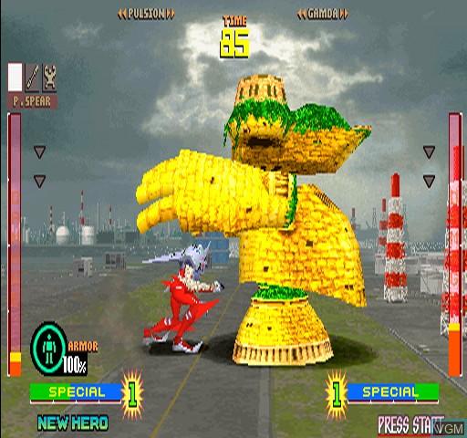 Image in-game du jeu Tech Romancer sur Zinc