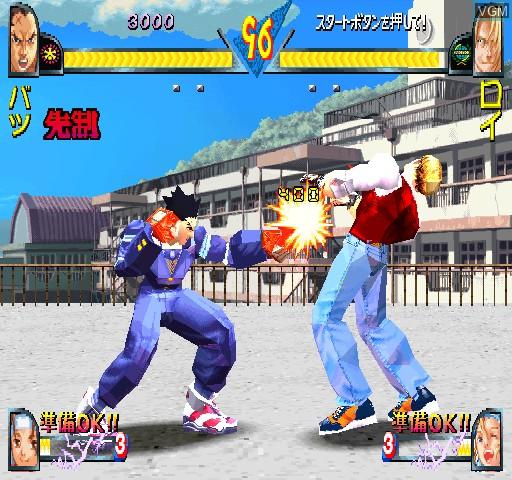 Image in-game du jeu Rival Schools sur Zinc