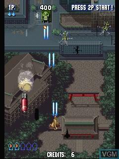 Image in-game du jeu Sonic Wings Limited sur Zinc