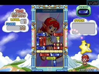 Image in-game du jeu Star Sweep sur Zinc